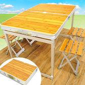 折疊桌椅組│毛竹野餐摺疊桌椅組合.露營1桌.休閒折合桌摺合桌.戶外折疊椅4摺疊椅.折合椅專賣店