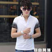夏季男士短袖T恤修身純棉半袖V領polo衫印花青少年學生潮男裝衣服 自由角落