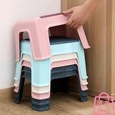 買2送1 墊腳凳小凳子撞色矮凳防滑小凳子塑膠成人換鞋凳【匯美優品】