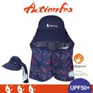 【ActionFox 挪威 抗UV透氣印花護脖遮陽帽《藏青》】631-4961/UPF50+/中盤帽/遮陽帽/吸汗快乾