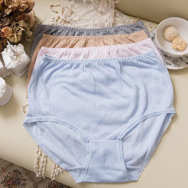女性無縫中大尺碼內褲 媽媽褲 No.923-席艾妮SHIANEY