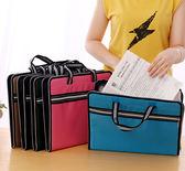 高中生手提風琴包插頁A4學生用試捲夾帆布文件袋多層拉鍊袋文件夾