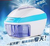 威的刨冰機小型家用電動沙冰機商用奶茶店碎冰機刨冰沙機-Ifashion YTL