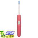 [日本直購] OMRON 歐姆龍音波電動牙刷一支 HT-B201(桃紅色)_TC1