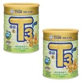 雪印 金T3 PLUS成長營養配方奶粉900g (兩罐入)