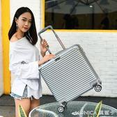 行李箱女20寸可愛迷你登機箱18寸密碼箱子小型拉桿箱 莫妮卡小屋 IGO