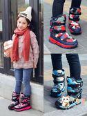 交換禮物-女童靴子加絨兒童棉靴防水2018新款秋冬季雪地鞋男童冬靴童鞋短靴