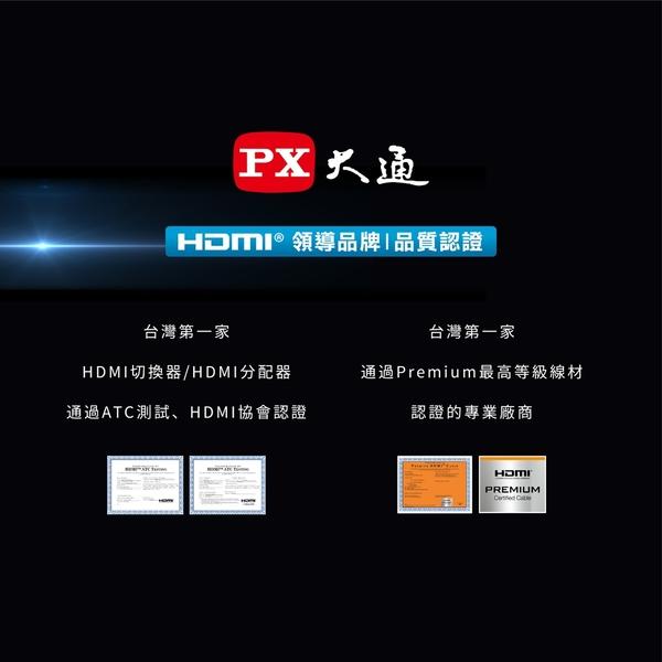 大通 HDMI線 UH-1.2M HDMI to HDMI協會認證2.0 4K 60Hz公對公高畫質影音傳輸線1.2米