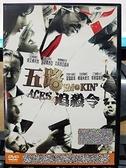 挖寶二手片-C06-031-正版DVD-電影【五路追殺令】-傑瑞米皮文 班艾佛列克 彼得柏格 安迪嘉西亞(直