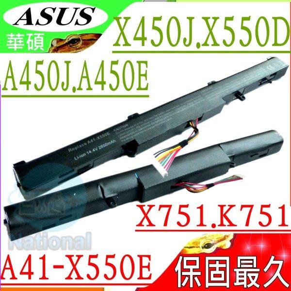 ASUS 電池(保固最久)-華碩電池 A41-X550E,R751 ,R751J,R751JA,R751JB,R751JM,R751JN,R751JX,R752LA