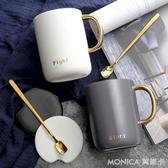 杯子 INS北歐杯子陶瓷帶蓋勺辦公室情侶款一對馬克杯創意咖啡杯簡約女 莫妮卡小屋