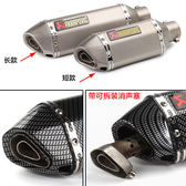 機車排氣管改裝跑車音排氣管雅馬哈