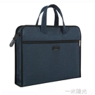 樂橙 公文包女商務文件袋可定制印刷LOGO職業辦公大容量防水資料袋文件包男手提包 一米陽光