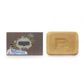 阿皂屋摩洛哥堅果油咖啡因洗髮皂120g