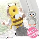 貓頭鷹 蜜蜂造型寶寶學步防摔枕 護頭枕