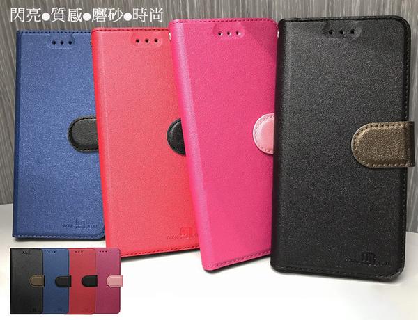 【星空系列~側翻皮套】LG G5 G7+ G8S G8X ThinQ 掀蓋皮套 手機套 書本套 保護殼 可站立 磨砂