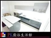 ❤PK 廚浴 館❤高雄流理台廚具LG 台面美耐板門板不鏽鋼桶身 櫃中島櫃※ 店面