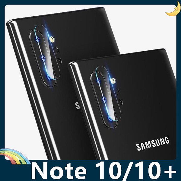 三星 Galaxy Note 10/10+ 鏡頭鋼化玻璃膜 螢幕保護貼 9H硬度 0.2mm厚度 靜電吸附 高清HD 防爆防刮