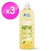 【澳洲Natures Organics】植粹濃縮洗碗精-檸檬1Lx3入