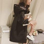 風衣外套 中長款風衣外套女裝學生春秋韓版寬鬆大碼連帽夾克衫百搭薄外衣潮 唯伊時尚