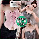 克妹Ke-Mei【AT45141】超犯規心機系 馬甲綁帶釘釦格紋針織馬甲背心