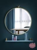 掛鏡 歐式簡約浴室鏡子壁掛鏡圓形梳妝鏡創意鏡衛生間廁所化妝鏡玄關鏡 【快速出貨】