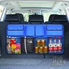 汽車收納袋座椅掛袋車載椅背置物袋車內多功...