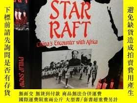 二手書博民逛書店THE罕見STAR RAFT 帶書衣 含插圖Y277653 SN