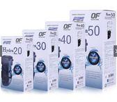 新加坡OF 艾潔 Hydra 氯氨水質處理器40型 800L/H