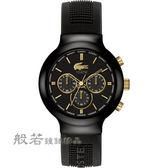 Lacoste 經典傳奇計時腕錶-黑x金