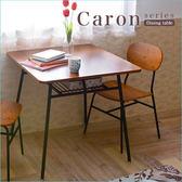 餐桌/日本設計/復古卡倫系列【天空樹生活館】(Ca3)