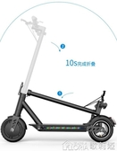折疊電動滑板車成年超輕電動車成人代步車代駕迷你折疊兩輪 歌莉婭 YYJ