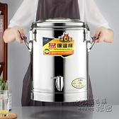 特厚商用保溫桶不銹鋼大容量奶茶桶飯桶湯豆槳茶水米飯開水桶雙層HM 衣櫥秘密