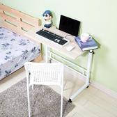 電腦桌床邊行動雙層升降筆記本書桌置地行動懶人桌床邊igo 魔法鞋櫃