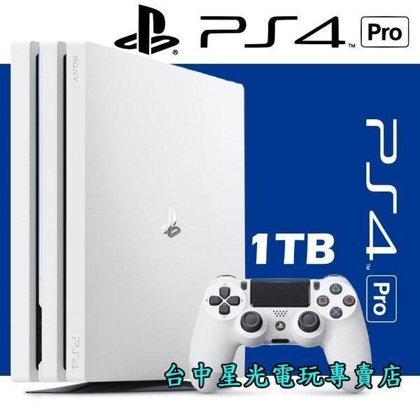 【PS4主機 舊機換新機專案】 薄型 SLIM 換購 PRO 7117B 極致黑色 / 冰河白色【台中星光電玩】