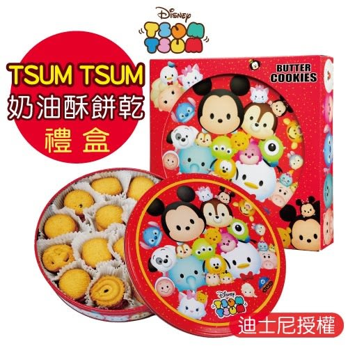 百威TSUM TSUM奶油酥餅禮盒