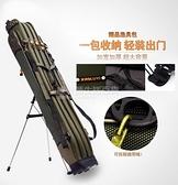 漁具收納包 漁具包 魚竿包1.25米 硬殼魚具包魚桿包釣竿包tLWADV4GS6 NMS設計師