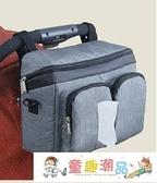 嬰兒車掛包 大容量嬰兒車掛包多功能奶瓶收納掛袋通用推車配件寶寶推車掛包 童趣