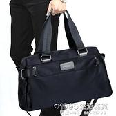 工具包 尼龍帆布韓版男包休閒商務旅行包潮男士單肩包手提斜背包大包橫款New product