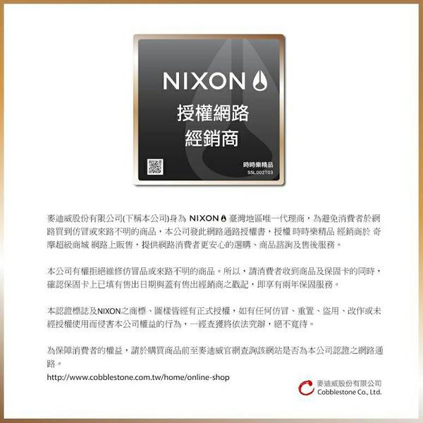 NIXON C45 LEATHER 跟隨自我潮流中性錶-青銅綠x黑x大