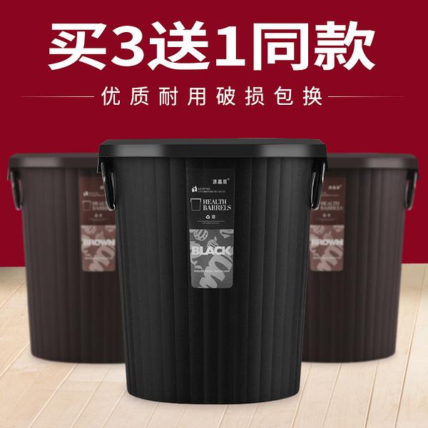 快速出貨 歐式廚房垃圾桶家用大號小號可愛無蓋客廳臥室衛生間塑料筒大容量