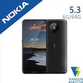 【贈自拍棒+車用支架+觸控筆吊飾】Nokia 5.3 (TA-1234) 6G/64G 6.55吋 智慧型手機【葳訊數位生活館】