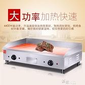 牛扒機110v煎餅機扒爐 鐵板魷魚煎牛扒EG-820台式電熱平扒爐  【喜慶新年】