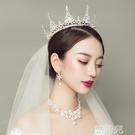 新娘頭飾 新款韓式新娘頭飾婚紗配飾發飾結婚大氣皇冠項鍊飾品三件套女 韓菲兒