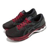 Asics 慢跑鞋 Gel-Kayano 27 黑 紅 男鞋 輕量透氣 運動鞋 【ACS】 1011A767600