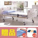 【立新】二馬達護理床電動床。床頭尾板ABS-床面鋼管條式C02,贈品:床包x2,防漏中單x2