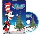 戴帽子的貓:聖誕迷路記(DVD)(HM0129)