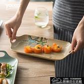 快速出貨 youcci悠瓷 創意魚紋陶瓷盤雙耳盤 長方形點心盤菜盤子水【2021鉅惠】