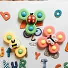 陀螺指尖陀螺會轉動的花朵吸盤寶寶趣味餐桌椅吸盤轉轉樂幼兒玩具【八折下殺】