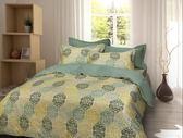 【金‧安德森】精梳棉《卡拉瓦》床包四件組